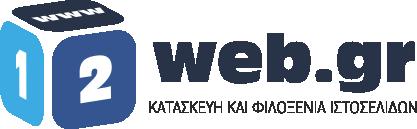 12Web.gr